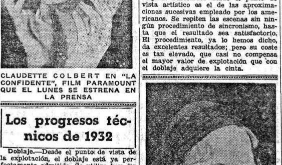 """""""Los progresos técnicos de 1932"""""""