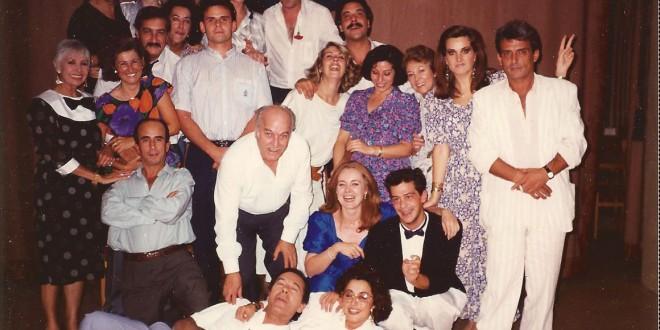Arcofón, 1990