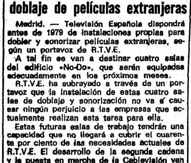 Cuatro salas del edificio No-Do (1977)